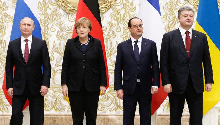 Минские соглашения - Центр исследований кризисных ситуаций