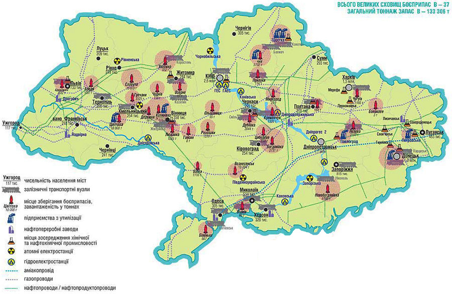 Карта расположения объектов атомной и химической угрозы на территории Украины